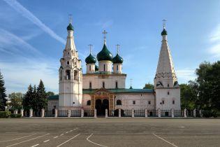 Исторический центр Ярославля