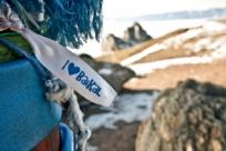 Байкал: путеводитель для новичка