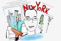 Еду в train: о тех, кто переехал в США