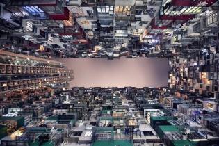 Гонконг— город свертикальным горизонтом