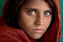 Неизвестные фотографии автора «Афганской девочки»