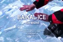 Иркутские барабанщики сыграли на льдинах