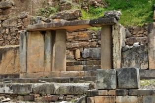 Археологические памятники центра древней индейской культуры Чавин-де-Уантар