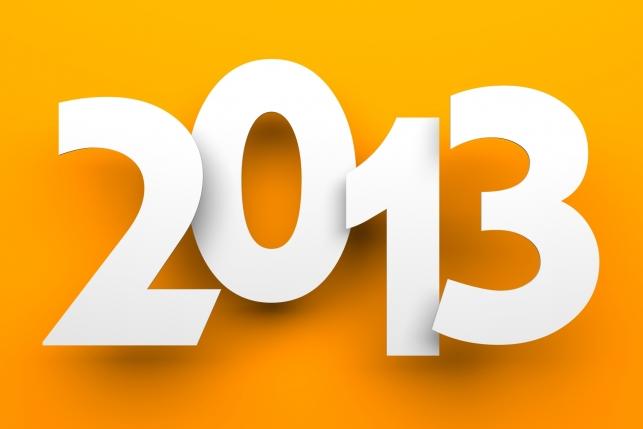 20 главных событий лета 2013