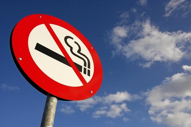 Страны, где яростнее всего борются с курением
