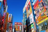 10 вещей, которые стоит сделать в Японии