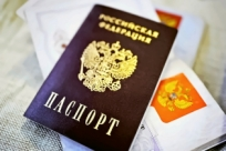 Что значит цвет твоего паспорта