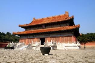 Гробницы императоров династий Мин и Цин