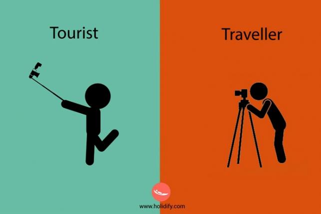12 различий между туристом и путешественником