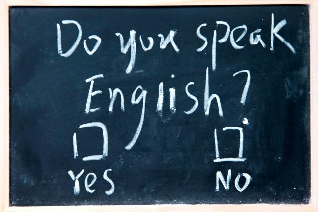 Английский за три дня - проверено на себе